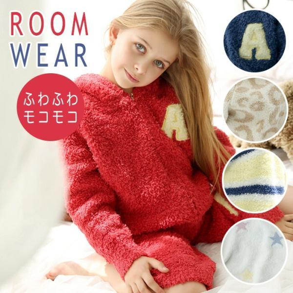 be0a53c5ffc0b ルームウェア キッズ 上下セット もこもこ パジャマ 冬 あったか 部屋着 可愛い 長袖 ロングパンツ 7 ...