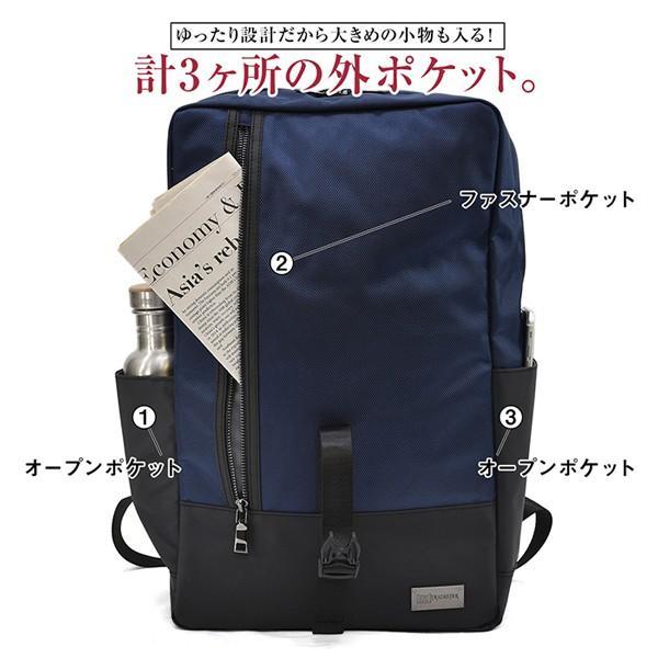 TRICKSTERトリックスターフラップリュックサック「TIGER(タイガー)」(Brave Collection メンズバッグ カバン 鞄 B4サイズ ビジネス 撥水 通勤 通学) premium-pony 04