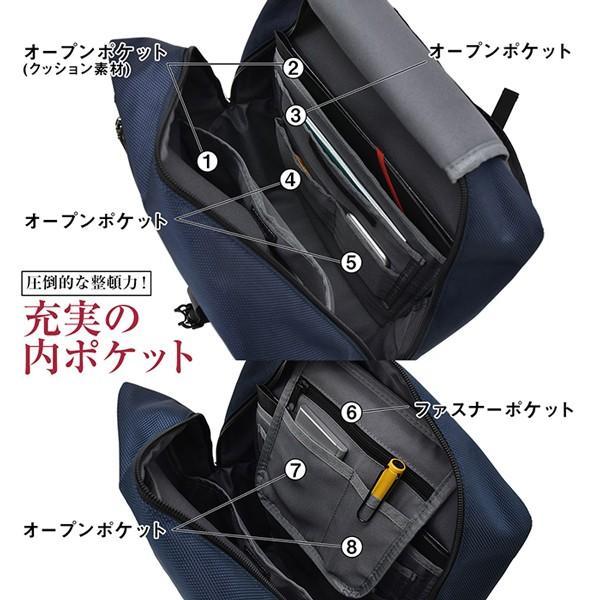 TRICKSTERトリックスターフラップリュックサック「TIGER(タイガー)」(Brave Collection メンズバッグ カバン 鞄 B4サイズ ビジネス 撥水 通勤 通学) premium-pony 05
