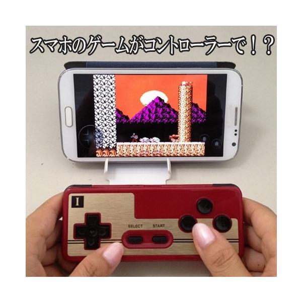 レトロゲームコントローラ FCタイプ (Android/iOS/Windows/Mac OS用)|premium-pony