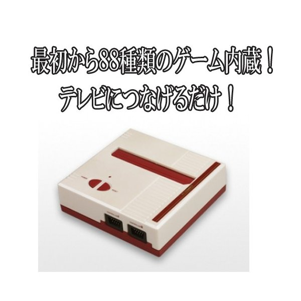 FC コンパクト (エフシーコンパクト) premium-pony