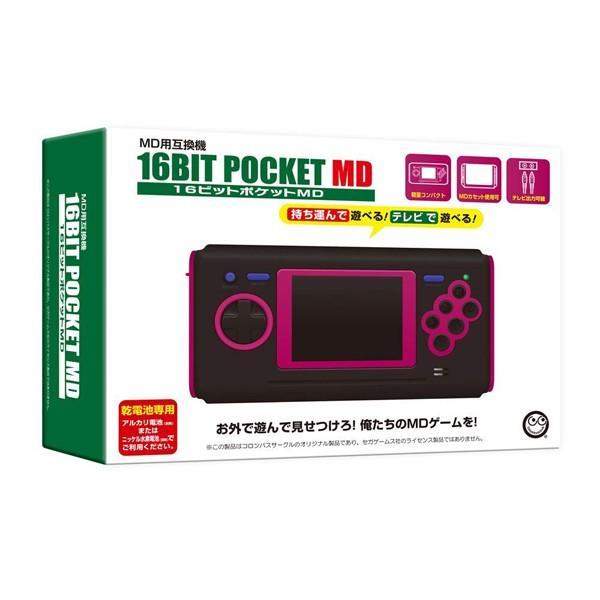 d17634004fb71 ... MD用互換機「16ビットポケットMD」(メガドライブ MD用ゲーム ...
