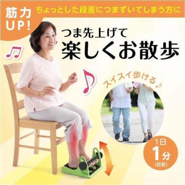 ららふる「フットダンベル」(ストレス解消 高齢者 健康 足 脚 甲 トレーニング つまづき防止 スネ ふくらはぎ 足のダルさ)|premium-pony|02
