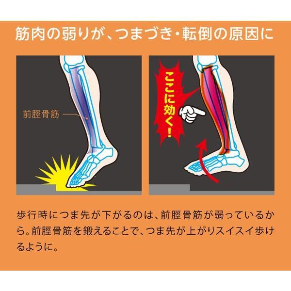 ららふる「フットダンベル」(ストレス解消 高齢者 健康 足 脚 甲 トレーニング つまづき防止 スネ ふくらはぎ 足のダルさ)|premium-pony|04