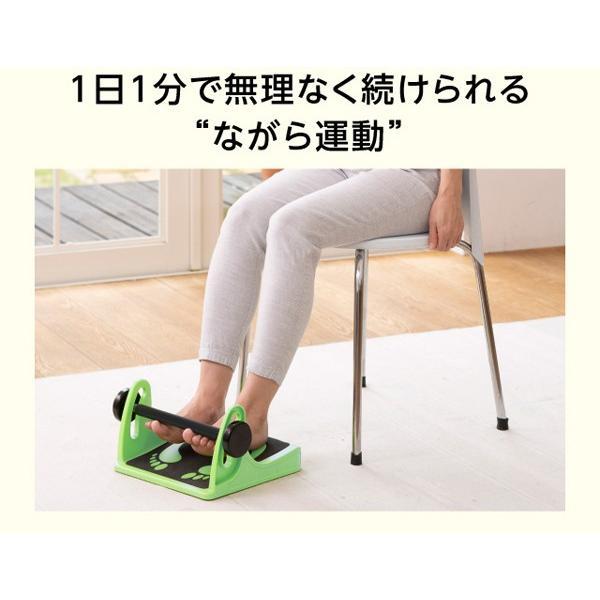 ららふる「フットダンベル」(ストレス解消 高齢者 健康 足 脚 甲 トレーニング つまづき防止 スネ ふくらはぎ 足のダルさ)|premium-pony|05