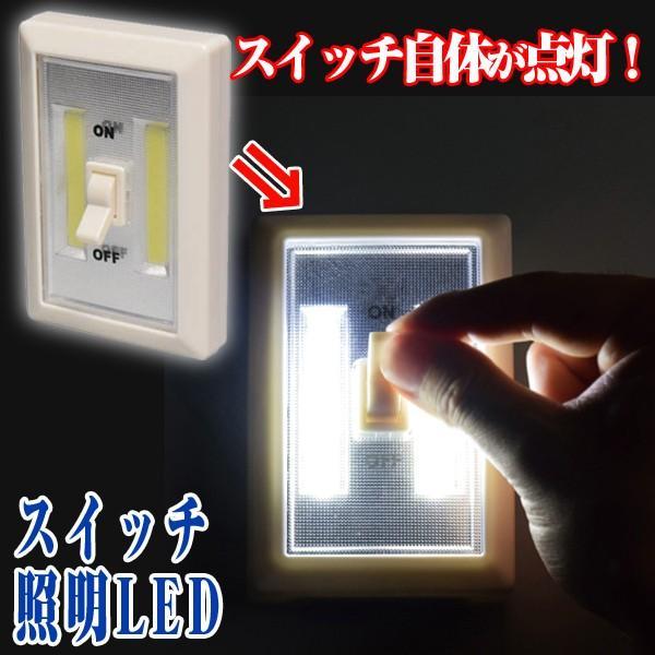 スイッチ照明LED(電気,ライ,ト照明,点灯,クローゼット,押し入れ,寝室,ベッドサイド,電源,点灯50時間)|premium-pony|05