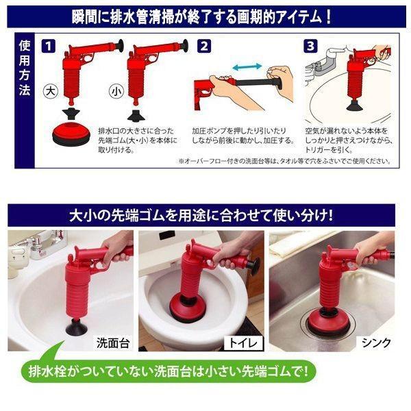 加圧トリガー式「パイプレスキュー」(排水栓 水回り 加圧ポンプ 清掃 ゴミ 髪の毛 空気 圧縮 排水口 エアピストル 排水管 悪臭 つまり)|premium-pony|03