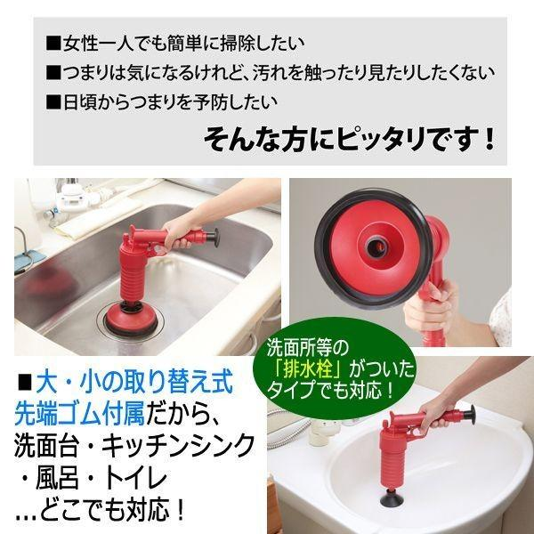 加圧トリガー式「パイプレスキュー」(排水栓 水回り 加圧ポンプ 清掃 ゴミ 髪の毛 空気 圧縮 排水口 エアピストル 排水管 悪臭 つまり)|premium-pony|04