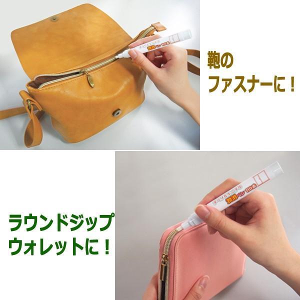 すべりをよくする「潤滑ペン110番」(シリコンオイル 蝶番 工具 ズボン サッシ ペンタイプ 塗るだけ 窓 網戸 スムーズ 鞄 財布 )|premium-pony|06