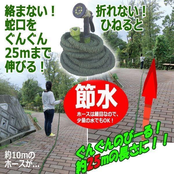 NEWプレミアム魔法のホース[10-25m/グリーン] (散水 節水 水撒き  園芸 洗浄 丈夫 巻き取り不要  伸縮 2層構造ホース )|premium-pony|03