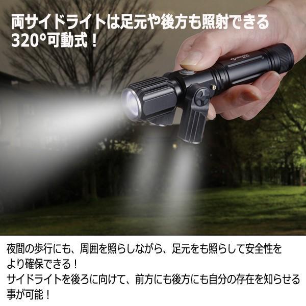 充電式ハイパワー3連LEDフォーカスライト (T-6 マグライト ハンディライト 緊急 320度回転 400m照射 600ルーメン 充電式 USB 4段階点灯) premium-pony 02
