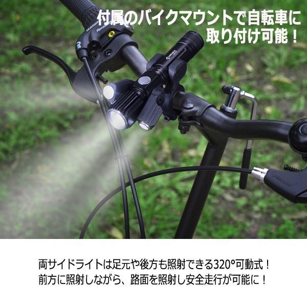 充電式ハイパワー3連LEDフォーカスライト (T-6 マグライト ハンディライト 緊急 320度回転 400m照射 600ルーメン 充電式 USB 4段階点灯) premium-pony 03