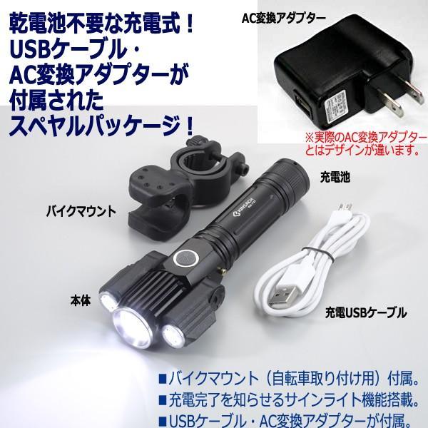 充電式ハイパワー3連LEDフォーカスライト (T-6 マグライト ハンディライト 緊急 320度回転 400m照射 600ルーメン 充電式 USB 4段階点灯) premium-pony 05