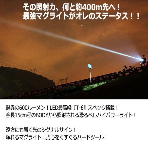 充電式ハイパワー3連LEDフォーカスライト (T-6 マグライト ハンディライト 緊急 320度回転 400m照射 600ルーメン 充電式 USB 4段階点灯) premium-pony 08