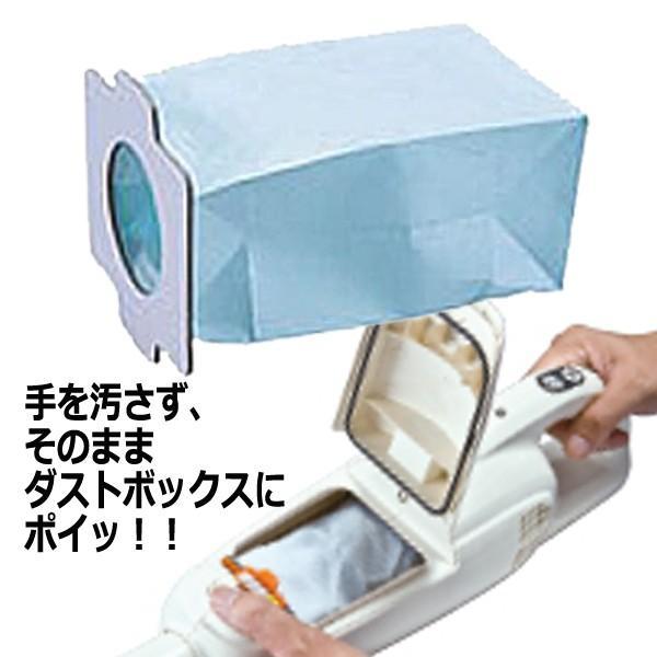 makita[マキタ]充電式クリーナー用抗菌仕様紙パック10枚入り「A-48511」(補充 掃除機用 使い捨て紙パック コードレスクリーナー 業務用 家庭用)|premium-pony|02