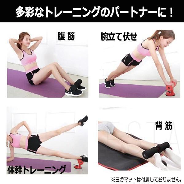 腹筋エクササイズ「シットアップアシスト」(ながらトレーニング 体幹トレーニング 腕立て伏せ 設置 持ち運び 足 効果的 フローリング)|premium-pony|03