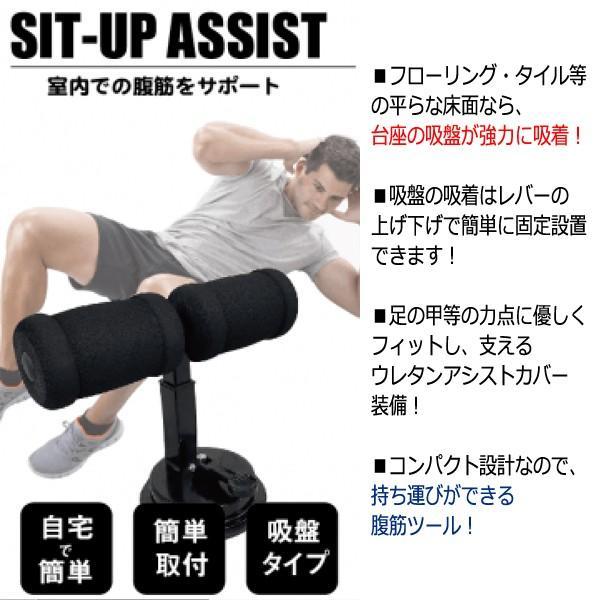 腹筋エクササイズ「シットアップアシスト」(ながらトレーニング 体幹トレーニング 腕立て伏せ 設置 持ち運び 足 効果的 フローリング)|premium-pony|04