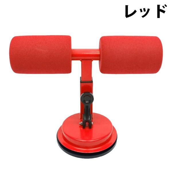 腹筋エクササイズ「シットアップアシスト」(ながらトレーニング 体幹トレーニング 腕立て伏せ 設置 持ち運び 足 効果的 フローリング)|premium-pony|07
