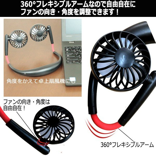 ヘッドフォンSTYLE涼!ネックツインファン (熱中症対策 小型扇風機 涼風 USB ハンディ ミニファン ポータブル 携帯 首かけ コードレス)|premium-pony|03