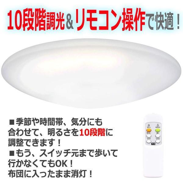 Sonilux高輝度&省エネLEDシーリングライト[4-6畳用]HLCL-001(光温度 薄型 照度3200lm 調光 明るい エコ 昼白色 2チャンネル設定)|premium-pony|04