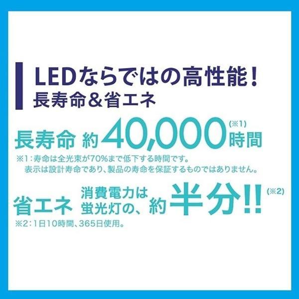 Sonilux高輝度&省エネLEDシーリングライト[4-6畳用]HLCL-001(光温度 薄型 照度3200lm 調光 明るい エコ 昼白色 2チャンネル設定)|premium-pony|05
