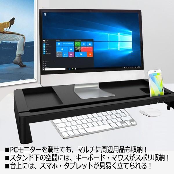 3連USBポート装備PCモニターマルチスタンド(データ通信 スマホ タブレット 充電 眼鏡 筆記具 時計 スペース PC周辺 キレイ 片付く )|premium-pony|02