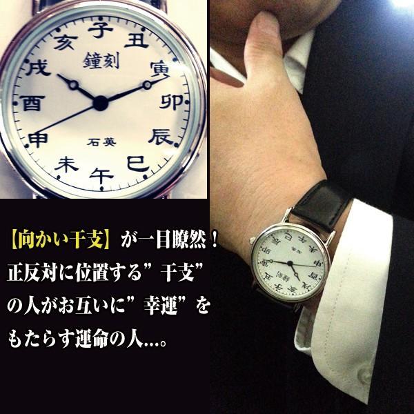 開運十二支刻字時計(メンズウォッチ,腕時計,アンティーク,十二支刻腕時計,ギフト,日本製クォーツ,牛革ベルト)|premium-pony|03