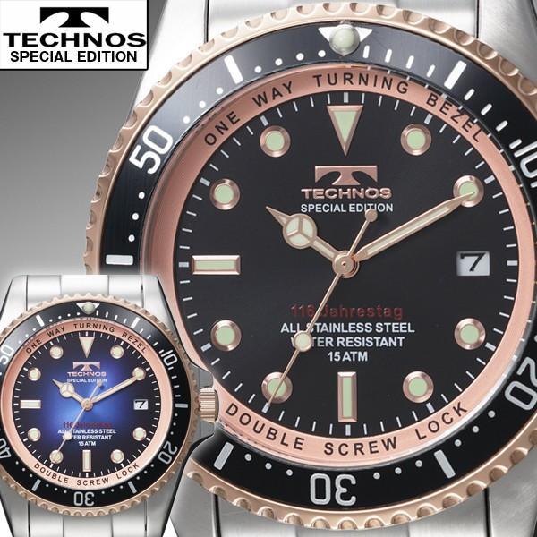 TECHNOS「テクノス」グランドオーシャンII(メンズ,ウォッチ,腕時計,蓄光,ピンクゴールドサークルインデックス,メタルバンド,15気圧防水,クォーツ)|premium-pony|02