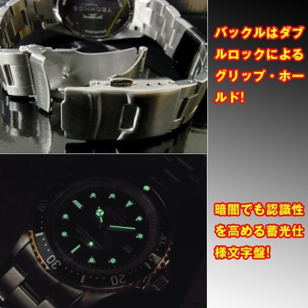 TECHNOS「テクノス」グランドオーシャンII(メンズ,ウォッチ,腕時計,蓄光,ピンクゴールドサークルインデックス,メタルバンド,15気圧防水,クォーツ)|premium-pony|03