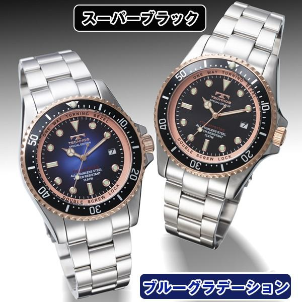 TECHNOS「テクノス」グランドオーシャンII(メンズ,ウォッチ,腕時計,蓄光,ピンクゴールドサークルインデックス,メタルバンド,15気圧防水,クォーツ)|premium-pony|04