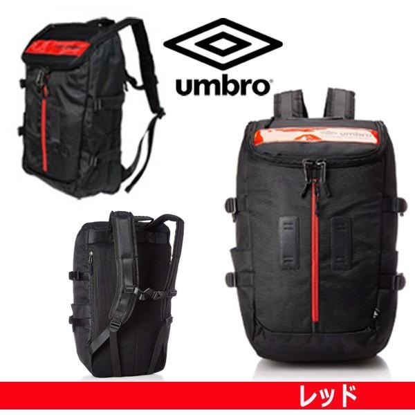 umbroボックス型リュックサックNo.70207(ユニオンジャック ノートPC タブレット サイドポケット ワイド サッカー フットボール FC)|premium-pony|07
