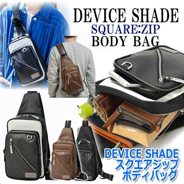 DEVICE SHADEスクエアジップボディバッグ (デバイス メンズ ショルダー 2WAY ポケット 収納力 ストリート レザー調 ZIP 鞄 合成皮革)|premium-pony