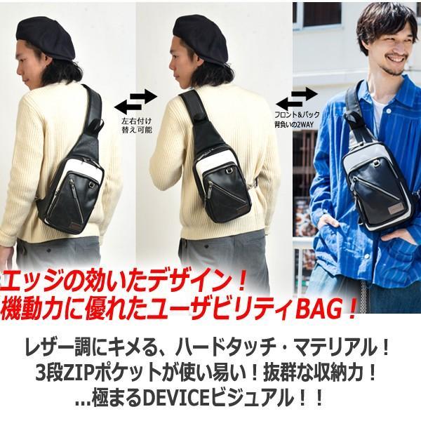 DEVICE SHADEスクエアジップボディバッグ (デバイス メンズ ショルダー 2WAY ポケット 収納力 ストリート レザー調 ZIP 鞄 合成皮革)|premium-pony|02