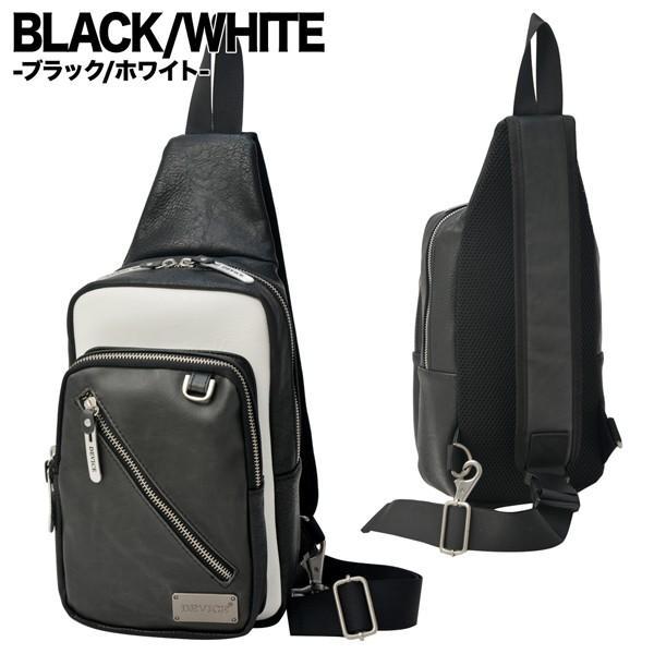 DEVICE SHADEスクエアジップボディバッグ (デバイス メンズ ショルダー 2WAY ポケット 収納力 ストリート レザー調 ZIP 鞄 合成皮革)|premium-pony|04
