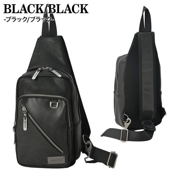DEVICE SHADEスクエアジップボディバッグ (デバイス メンズ ショルダー 2WAY ポケット 収納力 ストリート レザー調 ZIP 鞄 合成皮革)|premium-pony|05