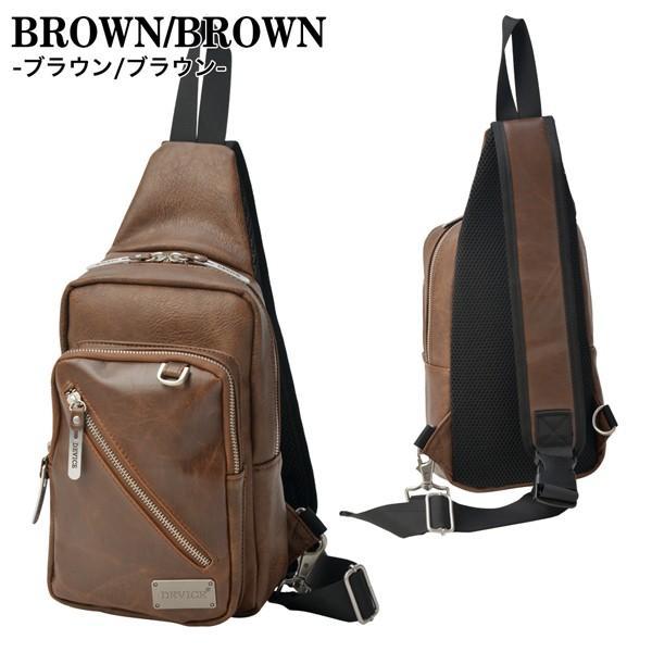 DEVICE SHADEスクエアジップボディバッグ (デバイス メンズ ショルダー 2WAY ポケット 収納力 ストリート レザー調 ZIP 鞄 合成皮革)|premium-pony|06