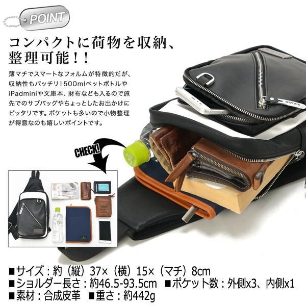 DEVICE SHADEスクエアジップボディバッグ (デバイス メンズ ショルダー 2WAY ポケット 収納力 ストリート レザー調 ZIP 鞄 合成皮革)|premium-pony|07
