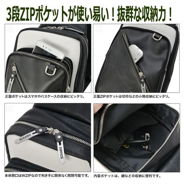 DEVICE SHADEスクエアジップボディバッグ (デバイス メンズ ショルダー 2WAY ポケット 収納力 ストリート レザー調 ZIP 鞄 合成皮革)|premium-pony|08