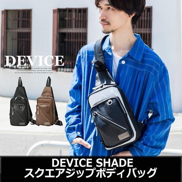 DEVICE SHADEスクエアジップボディバッグ (デバイス メンズ ショルダー 2WAY ポケット 収納力 ストリート レザー調 ZIP 鞄 合成皮革)|premium-pony|09