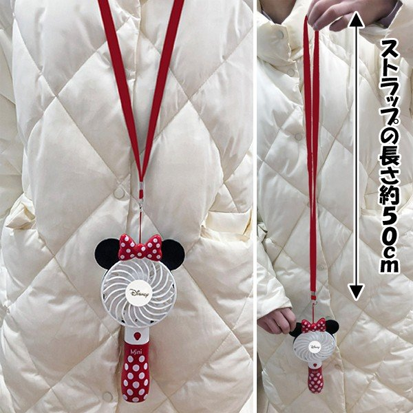 ディズニーハンディ扇風機 (暑さ対策 熱中症対策 ハンディファン ミニファン 首から下げる扇風機 携帯扇風機 USB充電 小型扇風機 Disney 手持ち式)|premium-pony|03