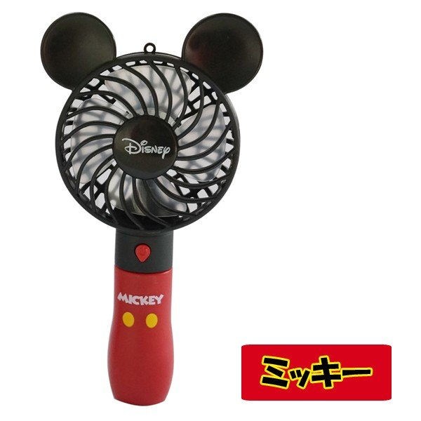 ディズニーハンディ扇風機 (暑さ対策 熱中症対策 ハンディファン ミニファン 首から下げる扇風機 携帯扇風機 USB充電 小型扇風機 Disney 手持ち式)|premium-pony|05