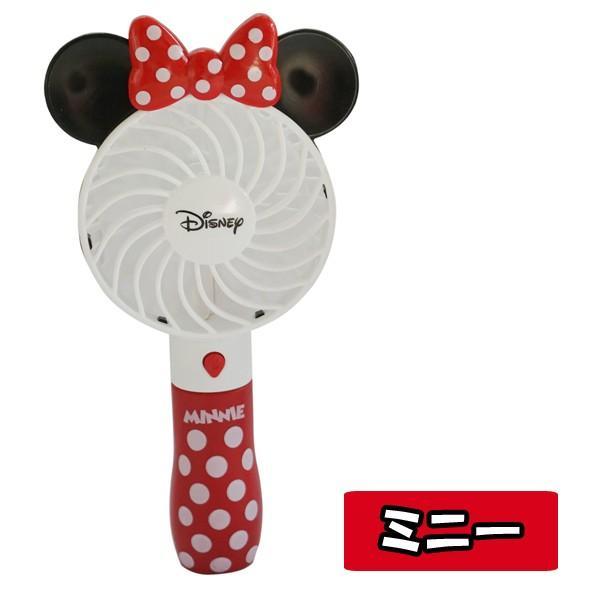 ディズニーハンディ扇風機 (暑さ対策 熱中症対策 ハンディファン ミニファン 首から下げる扇風機 携帯扇風機 USB充電 小型扇風機 Disney 手持ち式)|premium-pony|06