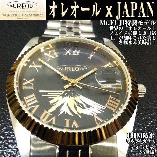 AUREOLE「オレオール」クリスタルローマメタルウォッチ(富士山時計,JAPAN特製モデル,メンズ,腕時計,スイス時計,日本製ムーブメント,100m防水)|premium-pony