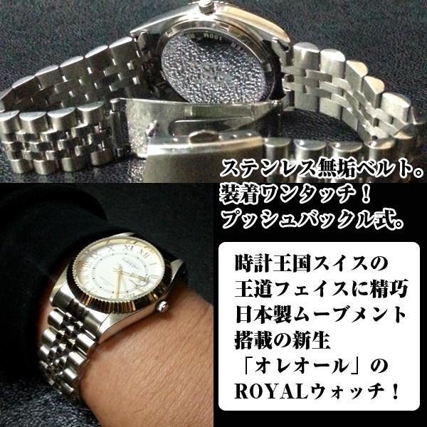 AUREOLE「オレオール」クリスタルローマメタルウォッチ(富士山時計,JAPAN特製モデル,メンズ,腕時計,スイス時計,日本製ムーブメント,100m防水)|premium-pony|03