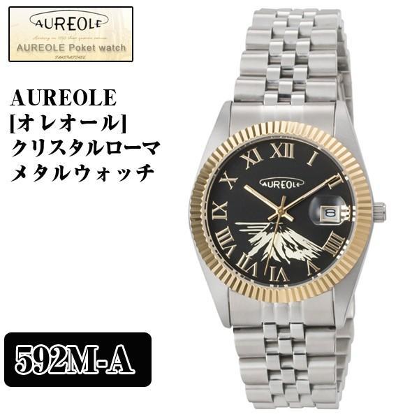 AUREOLE「オレオール」クリスタルローマメタルウォッチ(富士山時計,JAPAN特製モデル,メンズ,腕時計,スイス時計,日本製ムーブメント,100m防水)|premium-pony|04