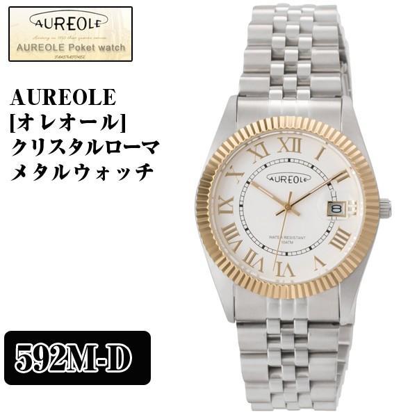 AUREOLE「オレオール」クリスタルローマメタルウォッチ(富士山時計,JAPAN特製モデル,メンズ,腕時計,スイス時計,日本製ムーブメント,100m防水)|premium-pony|06