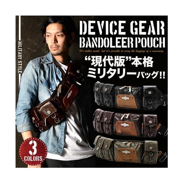 DEVICE GEAR バンダリア5ポケ・バッグ[DWH](男性/本革/綿/ミリタリ/ブラック/ダークブラウン/肩掛け/ポケット/収納)|premium-pony