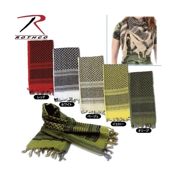 ROTHCOサマー・デザート・スカーフ premium-pony