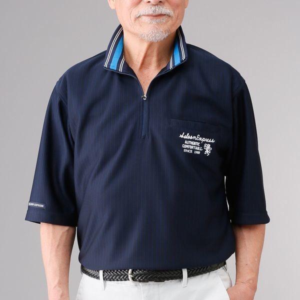 SALOON EXPRESS(サルーンエクスプレス)ストライプ柄ハーフジップ5分袖シャツ3色組(メンズ 男性用 紳士用 大人カジュアル)|premium-pony|02