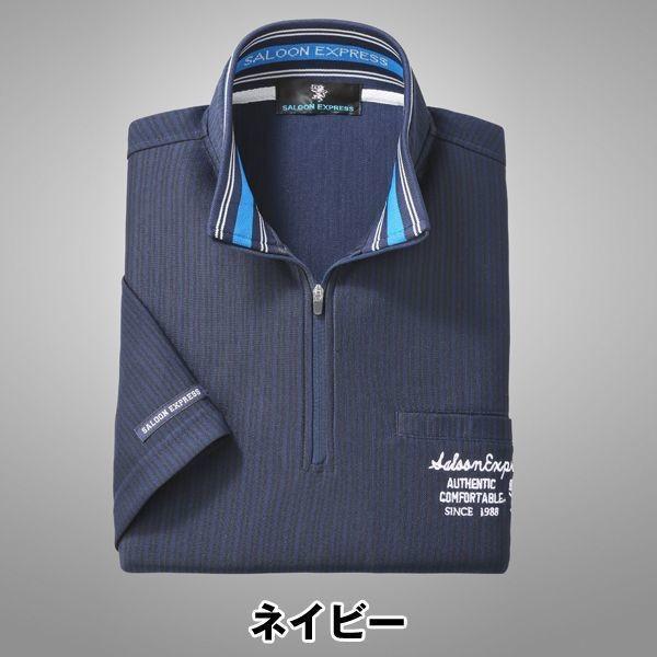 SALOON EXPRESS(サルーンエクスプレス)ストライプ柄ハーフジップ5分袖シャツ3色組(メンズ 男性用 紳士用 大人カジュアル)|premium-pony|07
